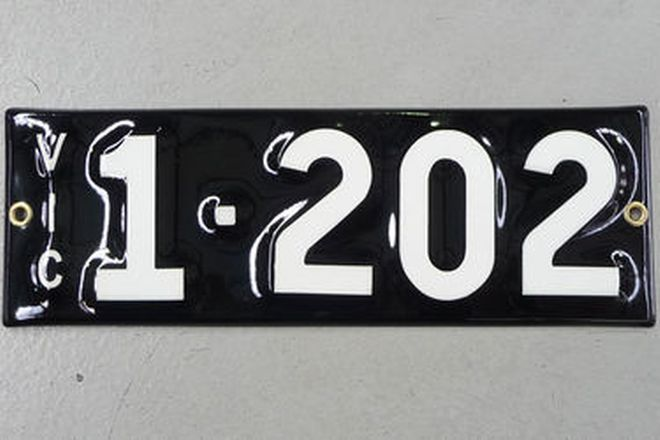 Number Plates - Victorian Numerical Plates - '1-202'