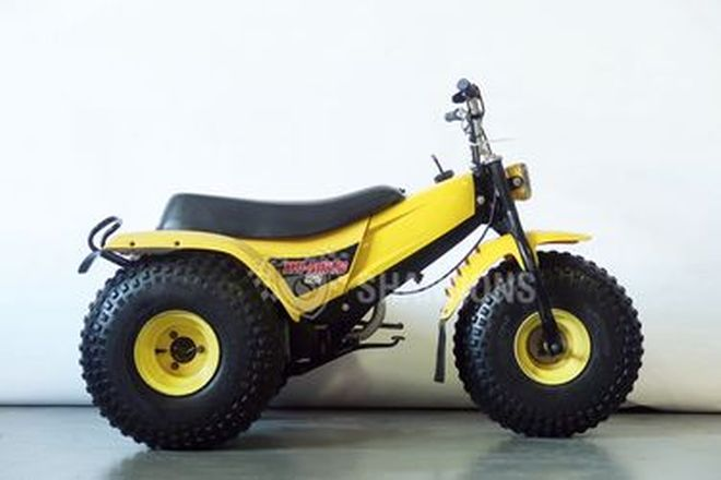 Yamaha YT125G ATV 3 Wheeler Motorcycle