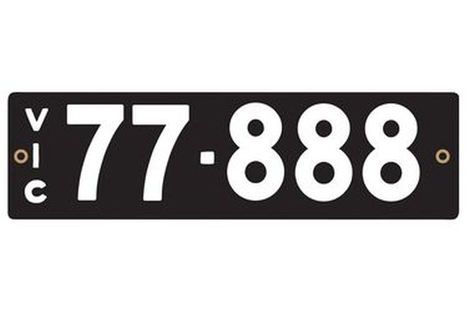Victorian Heritage Numerical Number Plates '77.888'