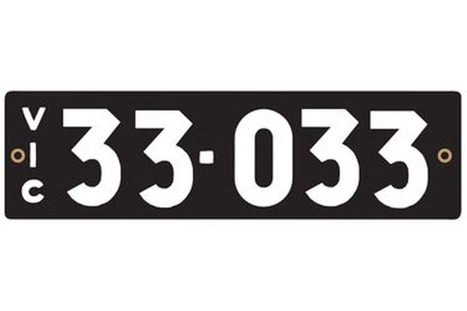 Victorian Heritage Number Plates '33.033'