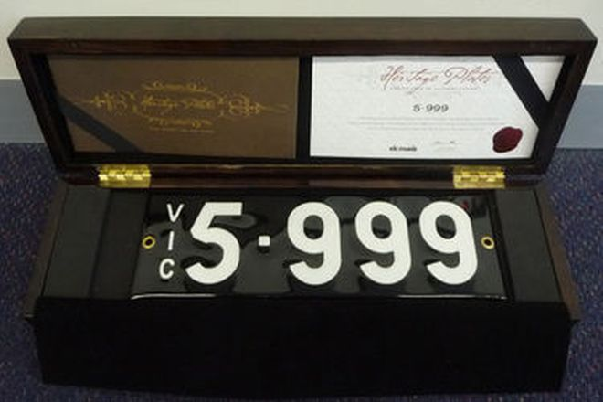 Number Plates - Victorian Numerical Number Plates - '5.999'