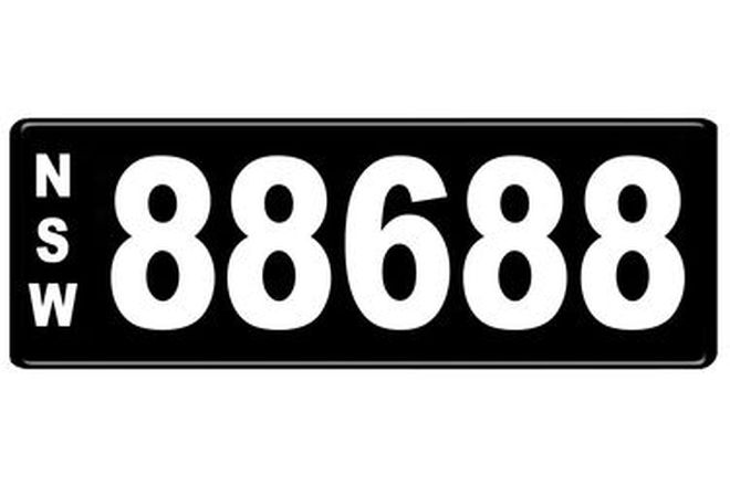 Number Plates - NSW Numerical Number Plates '88688'
