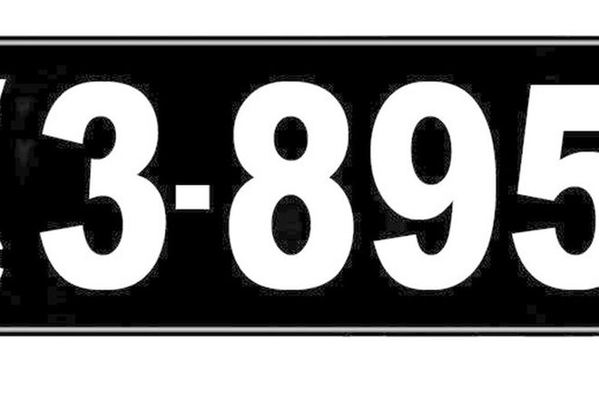 Number Plates - Victorian Numerical Number Plates - '3-895'