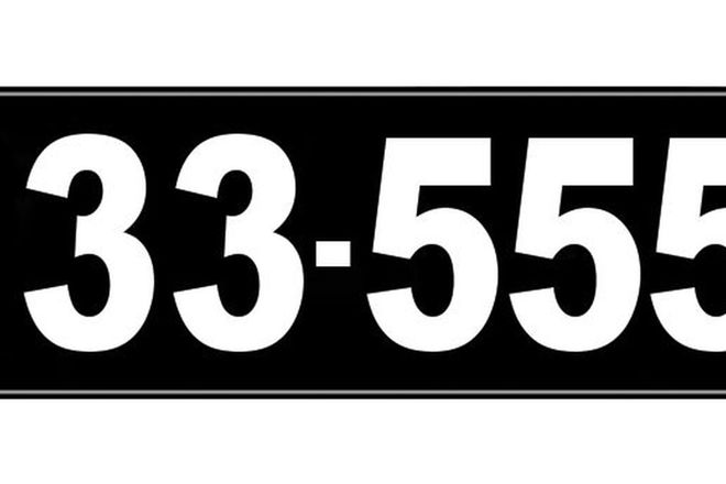 Number Plates - Victorian Numerical Number Plates '33-555'