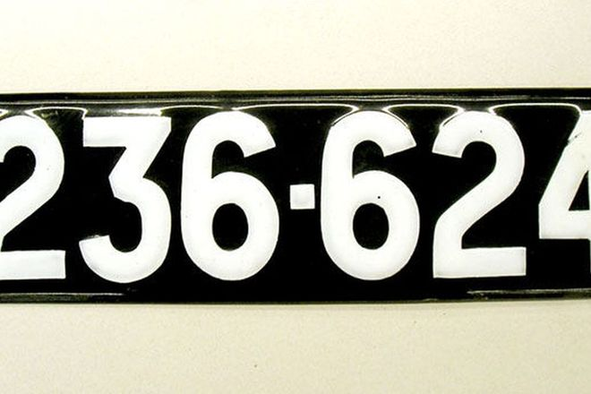 Number Plates - Victorian Numerical Number Plates - '236-624'