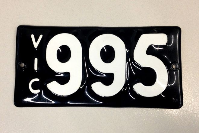 Number Plates - Victorian Numerical Number Plates '995'