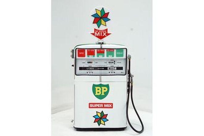Petrol Bowser - BP Multimix Salesmaker Bowser