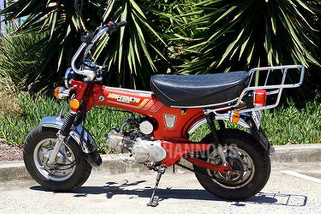 Honda CT70 70cc Mini Trail Bike