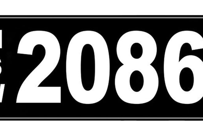 Number Plate - NSW Numerical Number Plate '2086'