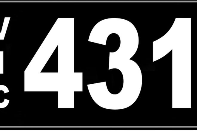 Number Plates - Victorian Numerical Number Plates '431'