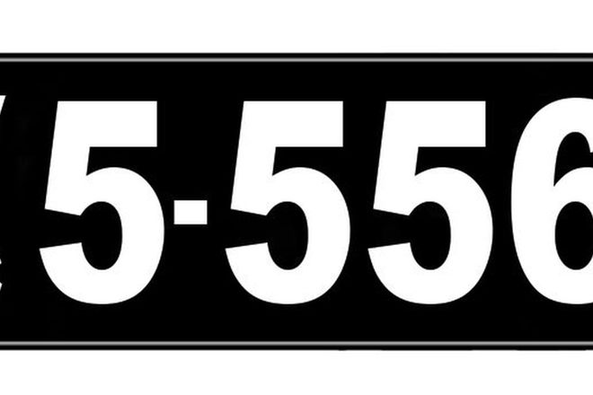 Number Plates - Victorian Numerical Number Plates '5.556'