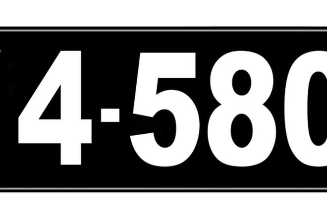 Number Plates - Victorian Numerical Number Plates '4.580'