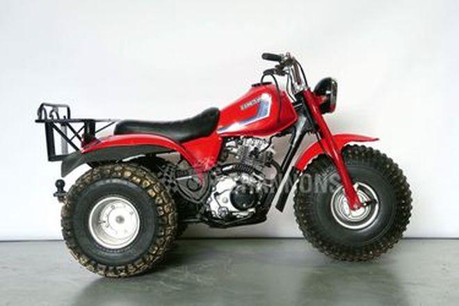 Honda 185S ATC 3 Wheeler Motorcycle
