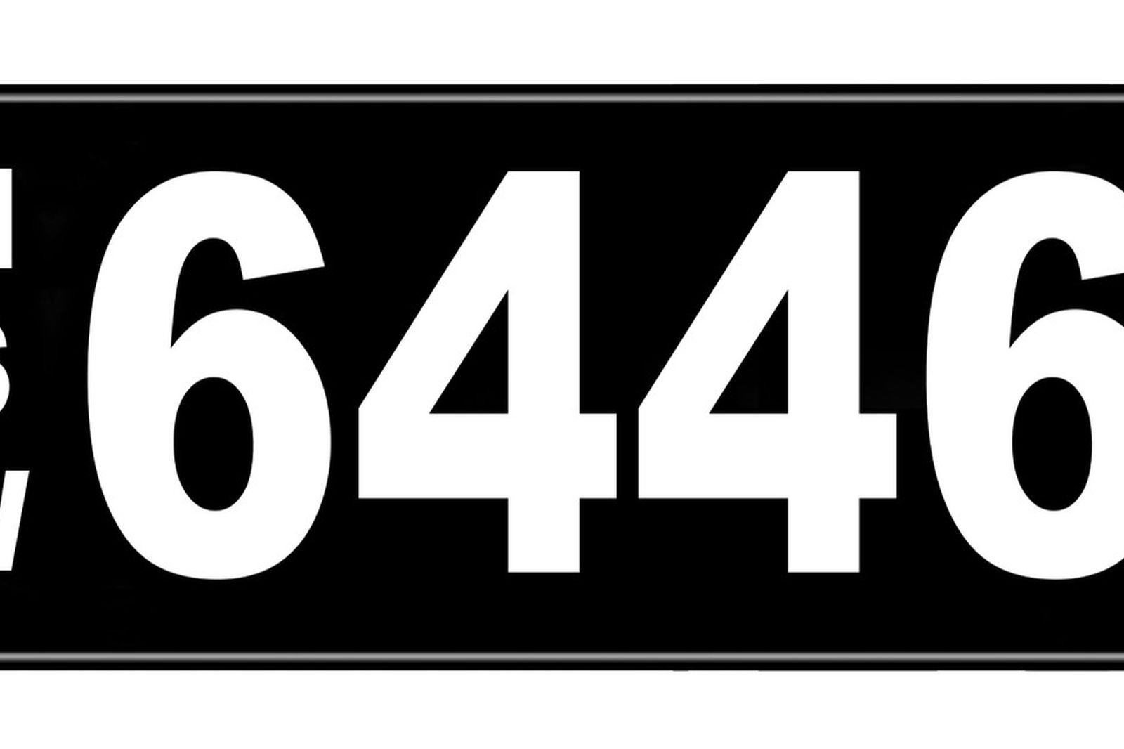 Number Plates - NSW Numerical Number Plates '6446'