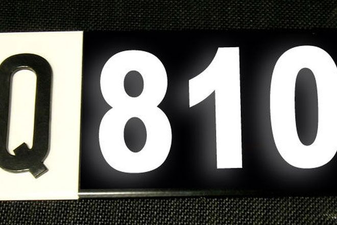 Number Plates - Queensland Heritage Q- Plate - 'Q 810'