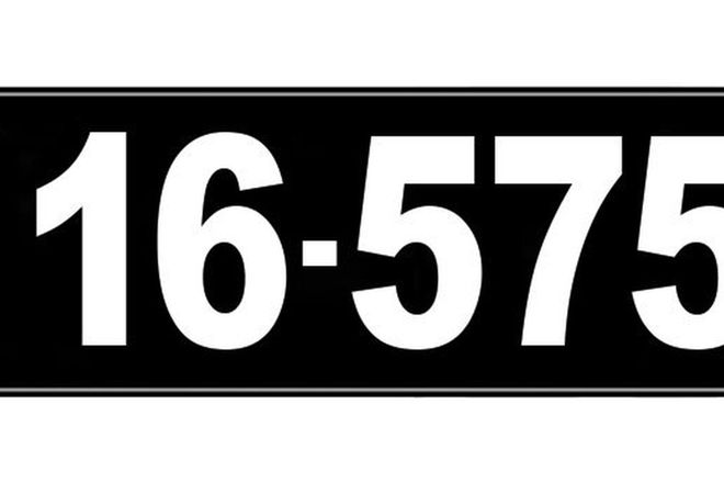 Number Plates - Victorian Numerical Number Plates '16-575'