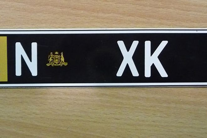 Number Plates - NSW Number Plates 'N XK' - European Style