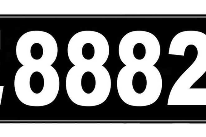 Number Plates - NSW Numerical Number Plates '8882'