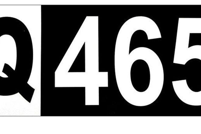 Queensland Number Plates 'Q465'