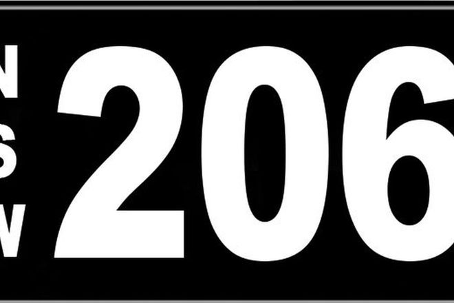 Number Plates - NSW Numerical Number Plates '206'