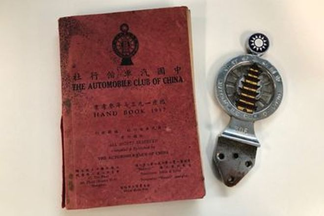 Limited Edition -  The Auto Club of China Book and Rally Badge dated 1937