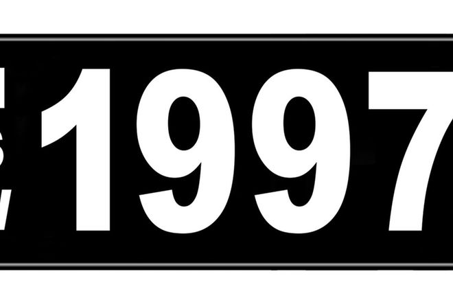 Number Plates - NSW Numerical Number Plates '1997'