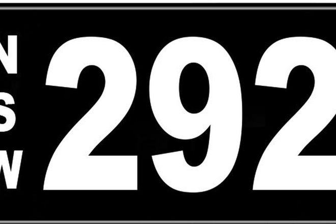 Number Plates - NSW Numerical Number Plates '292'