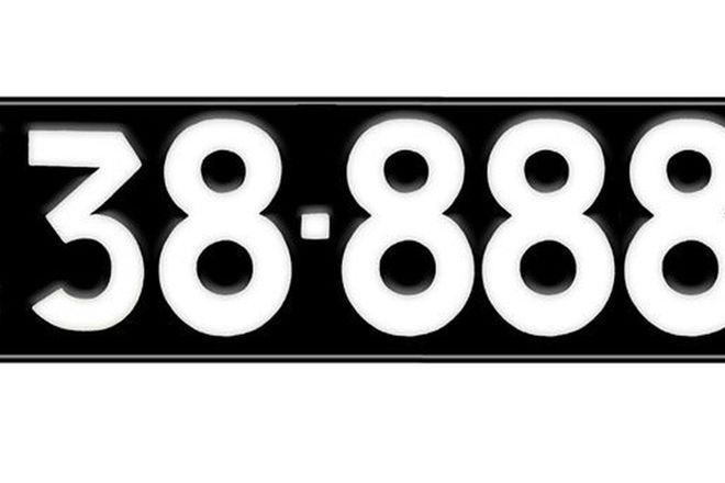 Victorian Vitreous Enamel Number Plate - '38.888'