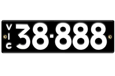 Victorian Vitreous Enamel Number Plate - '38.888'
