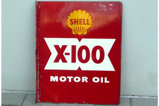 Enamel Sign -  Double Sided Shell X-100 Post Mount (45cm x 56cm)