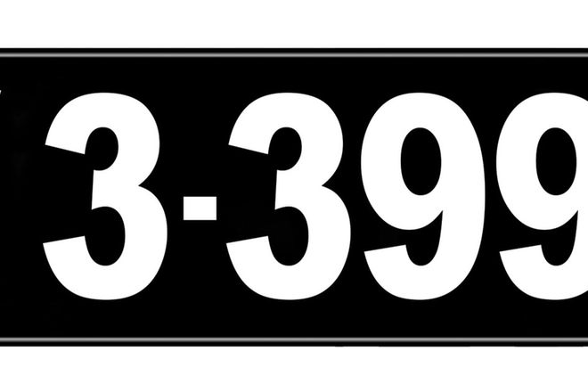 Number Plates - Victorian Numerical Number Plates '3.399'