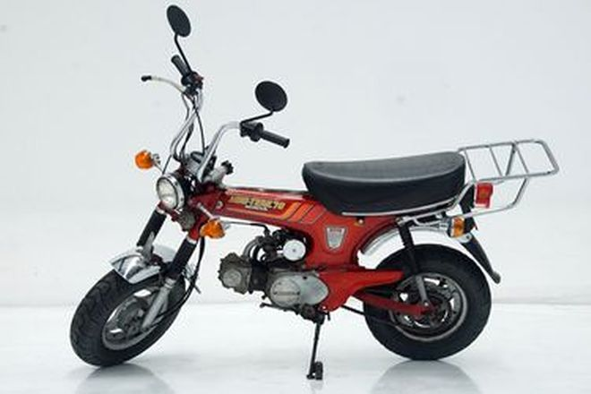 Honda CT70 70cc Mini Trial Bike