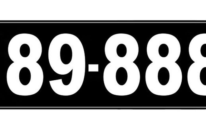 Number Plates - Victorian Numerical Number Plates '89-888'