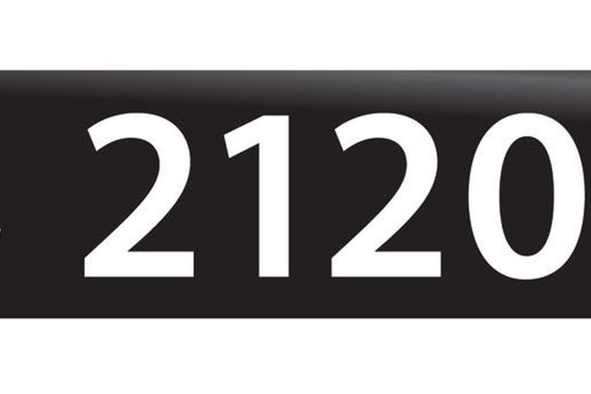 RTA NSW Numerical Number Plates '2120'