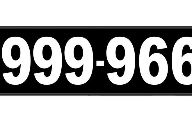 Number Plates - NSW Numerical Number Plates '999966'