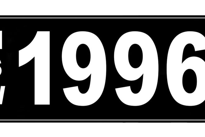 Number Plates - NSW Numerical Number Plates '1996'