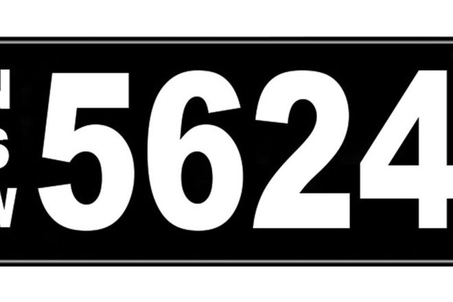 Number Plates - NSW Numerical Number Plates '5624'