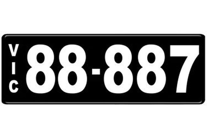 Number Plates - Victorian Numerical Number Plates '88-887'