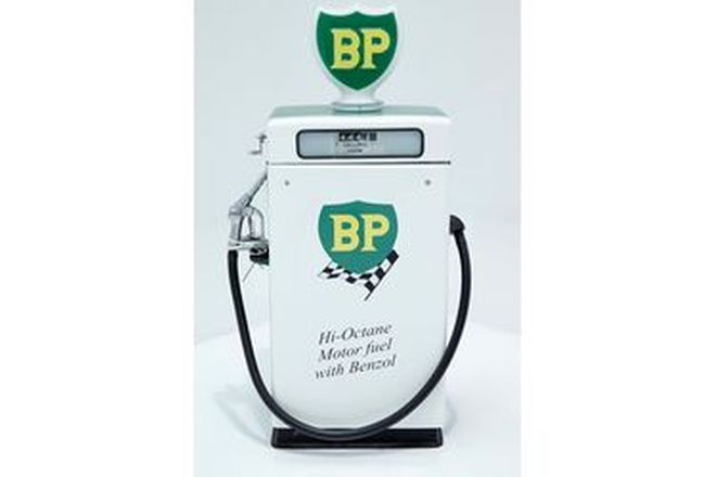 Petrol Pump - Wayne 605 Industrial in BP Racing Livery with Reproduction Globe (Restored)