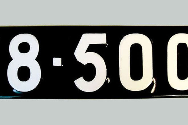 Victorian Vitreous Enamel Number Plates '8.500'