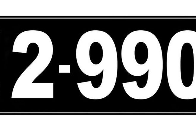 Number Plates - Victorian Numerical Number Plates '2.990'