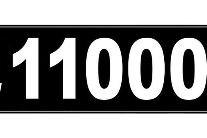 Number Plates - NSW Numerical Number Plates '11000'