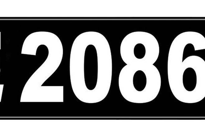 Number Plates - NSW numerical number plates '2086'