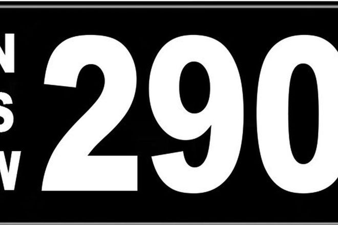 Number Plates - NSW Numerical Number Plates '290'