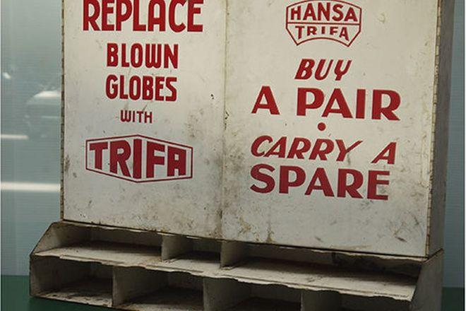 Trifa Globe Cabinet
