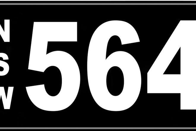Number Plates - NSW Numerical Number Plates '564'