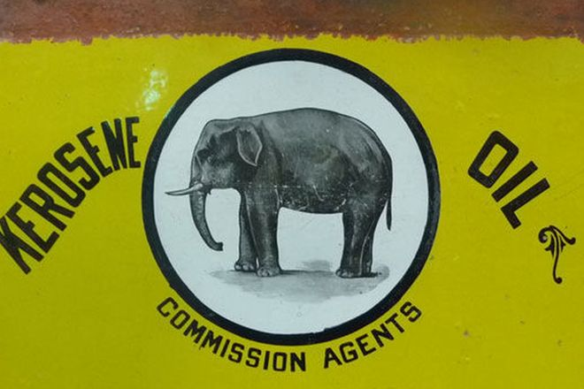 Enamel Sign - Elephant Kerosene Oil (60cm x 50cm)