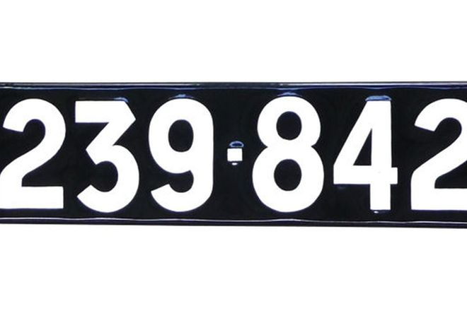 Number Plates - Victorian Numerical Number Plates '239.842'