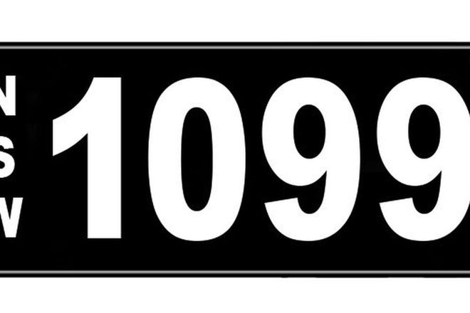 Number Plates - NSW Numerical Number Plates '1099'