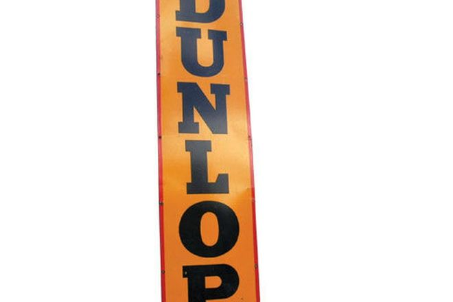 Enamel Sign - Dunlop Vertical (183 x 46cm)